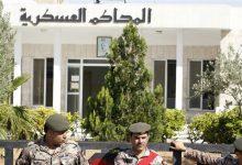 Photo of الأردن: المحكمة العسكرية تبدأ مقاضاة رئيس الديوان الملكي السابق بتهم التحريض على النظام
