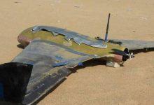 Photo of التحالف يعترض ويدمر طائرة مسيرة مفخخة للحوثيين