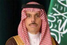 Photo of وزير الخارجية السعودي يبحث مع غروسي ملف البرنامج النووي الإيراني