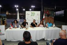 Photo of الاعلان عن بطولة تحدي مهارات التنس