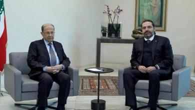 Photo of الحريري قدم إلى الرئيس عون مقترح تشكيلة حكومة تضم 24 وزيراً