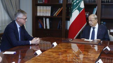 Photo of رئيس الجمهورية أكد رغبة لبنان بالتمديد لليونيفيل من دون أي تعديل في العديد والمهام