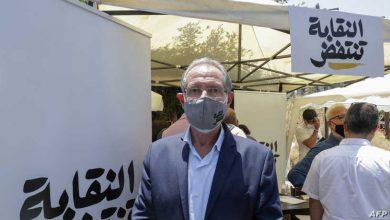 Photo of انتخاب مرشّح مناهض للطبقة السياسية نقيباً للمهندسين في بيروت