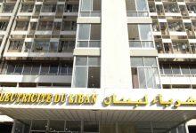 Photo of أداء الطبقة السياسية في لبنان يفقد الدبلوماسيين الأجانب دبلوماسيتهم