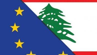 Photo of الاتحاد الأوروبي يدعو لبنان إلى تشكيل حكومة بسرعة