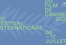 Photo of مهرجان كان السينمائي في زمن الجائحة… لائحة أفلام غنية بالنجوم وإطلالات بلا قبل على السجاد الأحمر