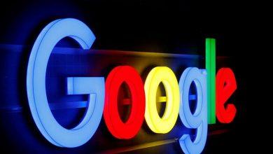 Photo of فرنسا فرضت غرامة قدرها 500 مليون يورو على غوغل بشأن الحقوق المجاورة