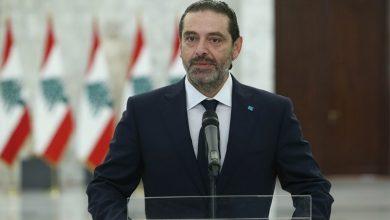 Photo of الحريري: سميت ميقاتي ويجب عدم التوقف عند الصغائر