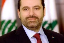 Photo of مؤتمر صحافي للحريري الرابعة عصراً ووقائعه مباشرة عبر تلفزيون لبنان