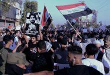 Photo of العراق: مظاهرات في بغداد والناصرية للمطالبة بإنهاء «الإفلات من العقاب»