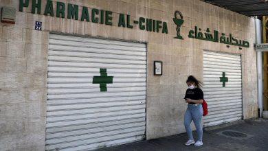Photo of الدولة في اجازة الاضحى، والكوارث تلهب الوضع وتقضي على المواطن