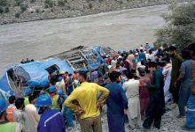 Photo of 13 قتيلاً بينهم تسعة صينيين في انفجار حافلة في باكستان