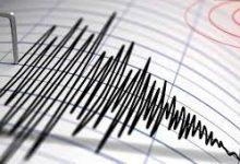 Photo of زلزال بقوة 6.8 درجات قبالة سواحل بنما ولا أضرار
