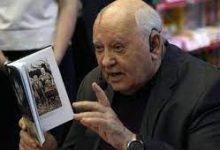 Photo of وفاة آخر مدبري المحاولة الانقلابية الفاشلة ضدّ غورباتشيف في 1991