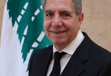Photo of وزني يوافق على فتح اعتماد مستندي لتغطية ثمن شحنة الغاز أويل لمصلحة كهرباء لبنان
