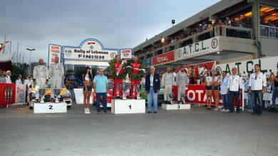 Photo of رالي لبنان الدولي السباق الاعرق والاقدم في المنطقة والعالم