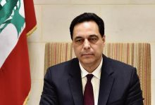 Photo of دياب: لن تكون عدالة في لبنان إن لم تتحقق العدالة الحقيقية في انفجار المرفأ