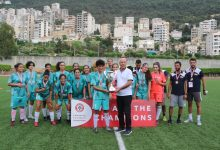 Photo of كأس لبنان للسيدات في كرم القدم
