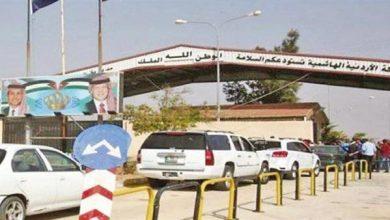 Photo of الاردن يعيد حركة الشحن في معبر جابر نصيب الحدودي مع سوريا