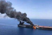 Photo of إسرائيل تؤكد امتلاكها «دليلاً» على مهاجمة إيران ناقلة النفط