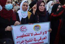Photo of المحكمة الإسرائيلية العليا ترجئ البت في مصير عائلات فلسطينية في الشيخ جراح