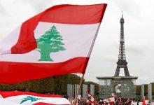 Photo of باريس تأمل جمع 350 مليون دولار خلال مؤتمر دولي دعماً للبنان