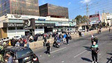 Photo of قطع طرقات في مختلف المناطق احتجاجاً على تردي الاوضاع