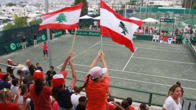 Photo of لبنان يواجه البرازيل في مسابقة كأس ديفيس بلعبة التنس
