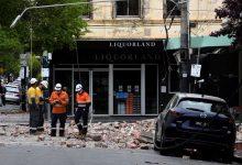 Photo of زلزال يثير الذعر في ملبورن الأسترالية