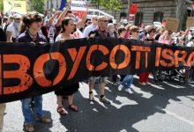 Photo of مطالبة نحو 700 مؤسسة مالية أوروبية بوقف استثماراتها في شركات تعمل في مستوطنات إسرائيلية