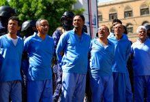 Photo of الاتحاد الأوروبي ينضم لموجة انتقادات دولية لإعدام الحوثيين تسعة رجال باليمن