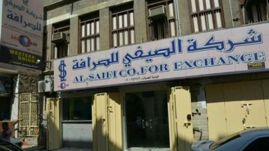 Photo of إضراب شامل لشركات الصرافة في عدن احتجاجاً على تردي الوضع الاقتصادي