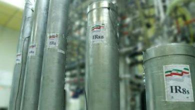 Photo of إيران تمنع الوكالة الدولية للطاقة الذرية من دخول موقع تصنيع اجهزة الطرد