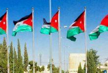 Photo of الأردن يستضيف لقاء رباعياً الأربعاء لبحث إيصال الغاز المصري إلى لبنان