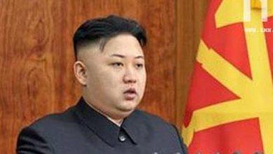 Photo of كوريا الشمالية تحذر من «سباق تسلح نووي» بسبب صفقة الغواصات