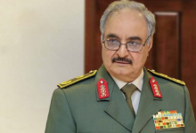Photo of ليبيا: حفتر يعلق مهامه العسكريةرسمياً تمهيداً لترشح مرجحللانتخابات الرئاسية