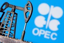 Photo of «أوبك بلاس» مستعدة لمواصلة زياداتها البسيطة للعرض النفطي