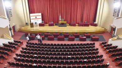 Photo of هل يحّول بعض النواب جلسات الثقة الى خطب انتخابية طنانة؟