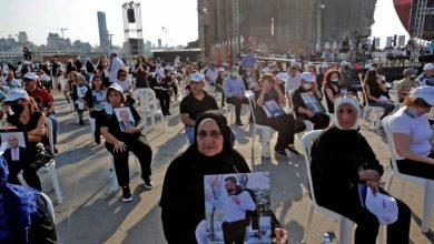 Photo of منظمات حقوقية وعائلات الضحايا تدعو مجلس حقوق الإنسان الأممي للتحقيق في انفجار بيروت