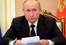 Photo of بوتين يخضع للحجر بعد إصابات بكوفيد في أوساطه