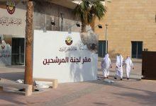 Photo of بدء الحملات الانتخابية لأول انتخابات مجلس شورى في قطر
