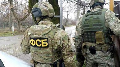 Photo of الأمن الروسي: إحباط هجوم إرهابي في بشكيريا
