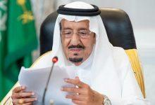 Photo of الملك سلمان يتهم الحوثيين برفض السلام ويتعهد بمواجهة الصواريخ الباليستية والمسيرات