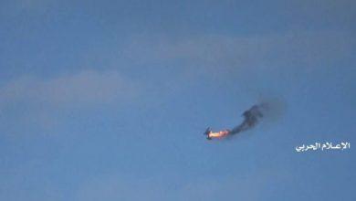 Photo of الدفاعات السعودية تدمر طائرة مسيرة ملغومة أطلقها الحوثيون صوب مطار أبها