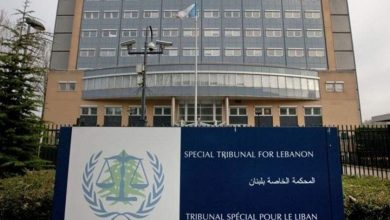 Photo of المحكمة الدولية: جلسة الاستئناف في قضية مرعي وعنيسي من 4 الى 8 ت1