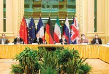 Photo of اجتماع وزاري محتمل في الأمم المتحدة هذا الأسبوع حول النووي الإيراني
