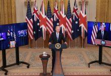 Photo of الولايات المتّحدة تشكّل مع بريطانيا وأستراليا تحالفاً استراتيجياً جديداً في مواجهة الصين