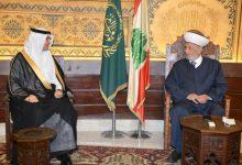 Photo of دريان استقبل السفير السعودي: العلاقات ستبقى ثابتة وصلبة