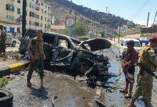 Photo of مقتل خمسة أشخاص في انفجار سيارة ملغومة استهدف محافظ عدن ووزير الزراعة
