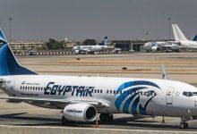 Photo of خطاب تهديد يرغم طائرة متوجهة الى موسكو على العودة الى القاهرة